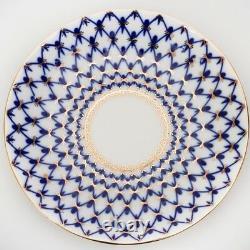 Authentic Imperial Porcelain Cobalt Net Tea cup Saucer Lomonosov LFZ 8.5 fl oz