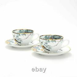 Hermes Tea Cup Saucer Carnets d'Equateur Tableware 2 set Animal Ornament New
