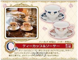 Ichiban Kuji Pokemon Mimikyu Antique & Tea Cup & Saucer set C Prize BANDAI Japan