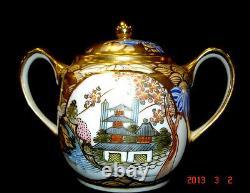 MARKED Kutani JAPANESE MEIJI PERIOD KUTANI TEA POT & EGG SHELL CUP SAUCER SET
