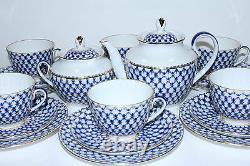 Russian Imperial Lomonosov Porcelain 3 Set Tea Cup, Saucer, Plate Cobalt Net 22k